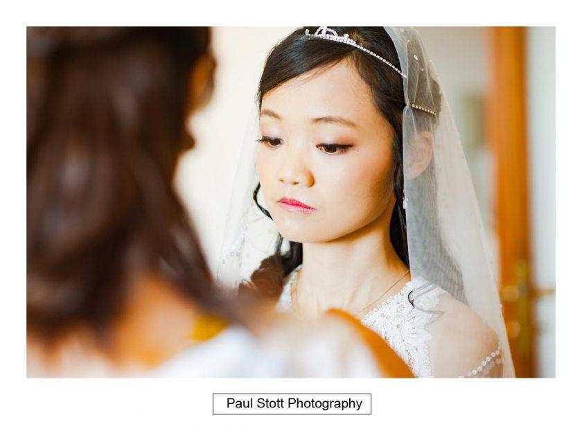 bridal_preparation_001