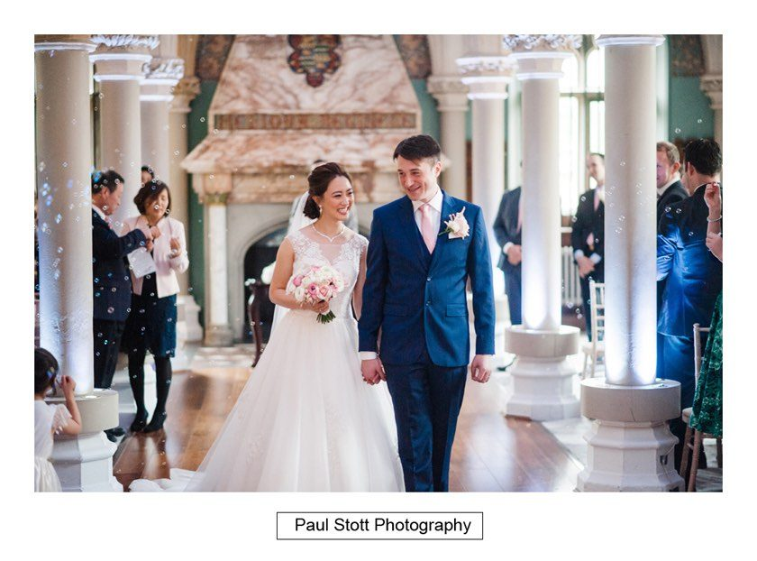 wedding_ceremony_wotton_house_005