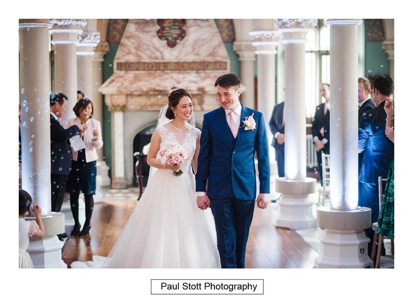 wedding ceremony wotton house 005 - Wotton House Wedding Photography - Na Lee and James